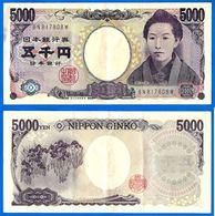Japon 5000 Yen 2004 Que Prix + Port Prefixe BN Japan Billet Asie Asia Paypal Bitcoin OK - Japon