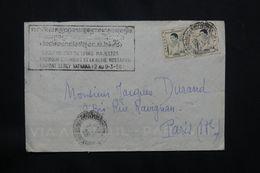 CAMBODGE - Cachet Du Couronnement De Leurs Majestés Sur Enveloppe En 1956 Pour La France - L 65253 - Cambodge