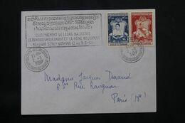 CAMBODGE - Cachet Du Couronnement De Leurs Majestés Sur Enveloppe En 1956 Pour La France - L 65254 - Cambodge