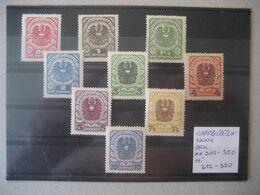 Österreich 1920/21- Wappenzeichnungen Freimarken ANK Und Mi.Nr. 312-320** Postfrisch - Unused Stamps