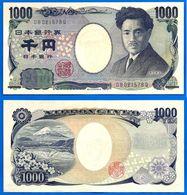 Japon 1000 Yen 2004 NEUF UNC Prefix DB Quel Prix + Port Japan Billet Montagne Asie Asia Paypal Bitcoin OK - Japon