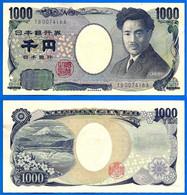 Japon 1000 Yen 2004 Prefix AJ Quel Prix + Port Japan Billet Montagne Asie Asia Paypal Bitcoin OK - Japon