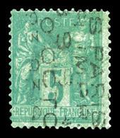 N°15, 5c Vert Surchargé 5 Lignes Du 9 Octobre 1893, TB (signé Brun/certificat)  Qualité: O - Préoblitérés