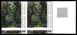 N°2493, 5f Bryen, Timbre Dentelé Sur 3 Cotés Tenant à Exemplaire Dentelé Sur 1 Coté, Bdf. SUP (signé Calves/certificat) - Variétés: 1980-89 Neufs