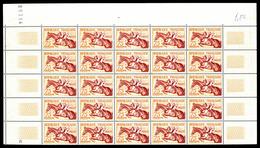 N°960/65, Série Jeux Olympiques D'Helsinki De 1953 En Feuille De 25 Exemplaires, SUP (certificat)  Qualité: **  Cote: 22 - Feuilles Complètes
