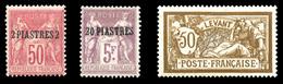N°5, 8 Et 26, Les 3 Valeurs TB  Qualité: *  Cote: 651 Euros - Unused Stamps