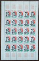 Madagascar - Feuille De 25 Timbres - YT N°355 - Président Tsiranana - 1960 - Neuf + COIN DATE - Madagascar (1960-...)