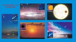 2020-15 CHINA Astronomical Phenomena LOCAL MC - Asie