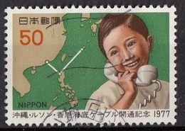 Giappone 1977 Sc. 1311 Bambino Al Telefono  Japan Nippon Used - 1926-89 Emperor Hirohito (Showa Era)