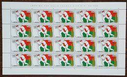Madagascar - Feuille De 20 Timbres - YT N°1492 - Jeux Olympiques D'Atlanta / Judo - 1996 - Neuf - Madagascar (1960-...)