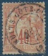 Sage N° 70 Oblitéré  - Cote : 35 € - 1876-1878 Sage (Typ I)
