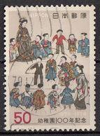 Giappone 1976 Sc. 1269 Bambini Asilo - Kindergarten Class  Japan Nippon Used - 1926-89 Emperor Hirohito (Showa Era)