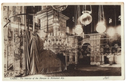 CPA EGYPTE - LE CAIRE - CAIRO - The Interior Of The Mosque To Mohamed Aly - Le Caire