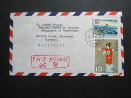 Japan 1965 / 67 Par Avion Luftpost Okazaki City Nach Melbourne Australien Mit 2 Schönen Motivmarken - Covers & Documents
