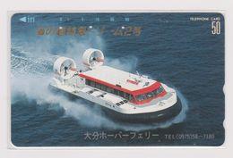 JAPAN>PHONE CARDS>HOVERCRAFT - Barche