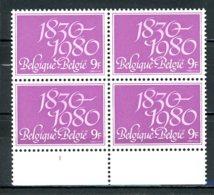 BE   1961   XX   ---   Bloc De 4  N° De Planche 1  --  Parfait état... - 1971-1980
