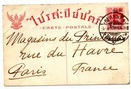 Tarjeta Postal Siam.sobrecarga Satang - Siam