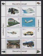 Tadjikistan (2019) - MS -   /  Train - Trains - Eisenbahn - Bus - Helicopter - Planes - Ships - Trains
