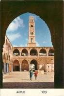 Israel - Acre - La Tour De L'Horloge - Clock Tower - CPM - Carte Neuve - Voir Scans Recto-Verso - Israel
