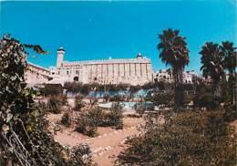 Israel - Hebron - Ibrahim Mosque - Mosquée Ibrahim - CPM - Carte Neuve - Voir Scans Recto-Verso - Israel