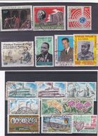Congo Lot De 45 Timbres Oblitérés Différents - Collections