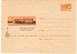"Cover Sevastopol Hotel ""Ukraine"". Postal Stationery USSR 1967. - 1923-1991 USSR"