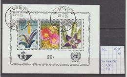België 1965 - Yv./OCB Blok 38 Gest./obl./used - Blocks & Sheetlets 1962-....