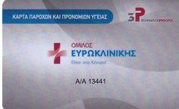 GREECE - Euroclinic, Privilege Health Member Card, Used - Altre Collezioni