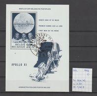 België 1969 - Yv./OCB Blok 46 Gest./obl./used - Blocks & Sheetlets 1962-....