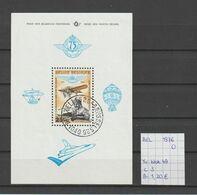 België 1976 - Yv./OCB Blok 49 Gest./obl./used - Blocks & Sheetlets 1962-....