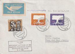 Saarland / 1958 / Zuleitungspost (Brief MiF) Zu Erstflug LH 500 Hamburg-Frankfurt-Santiago De Chile (CD74) - Aéreo