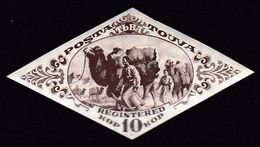 Tannu Tuva, Touva 1934 / Local Motif / Camel Caravans / Kamelkarawane / Registered / MNH Mi 46 B - Imperforated - Touva