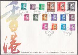 Hong Kong, 1992, Queen Elisabeth, Definitives, FDC - Hong Kong (...-1997)