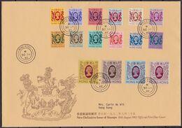 Hong Kong, 1982, Queen Elisabeth, Definitives, FDC - Hong Kong (...-1997)