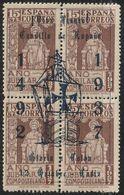 1937. * Edifil: EMISIONES LOCALES PATRIOTICAS. CADIZ 27 - Nationalistische Ausgaben