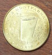 75015 PARIS TOUR MONTPARNASSE MÉDAILLE MONNAIE DE PARIS 2007 JETON TOKENS MEDALS COINS - Monnaie De Paris