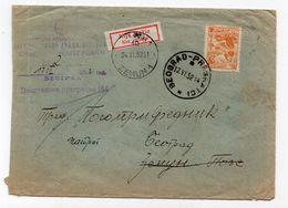 1952 YUGOSLAVIA,SERBIA BELGRADE PO BOX POSTMARK,RETURNED,NO RECLAIM,10 DINARA POSTAGE DUE - Portomarken