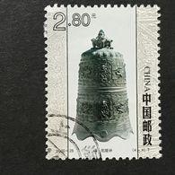 ◆◆◆ CHINA 2000-25   Ancient Bells   $2.80   (4-4)  USED  AA8232 - 1949 - ... République Populaire