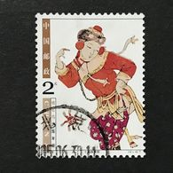 ◆◆◆ CHINA 2004-2   Taohuawu New Year  Pictures   $2   (4-4)  USED  AA8233 - 1949 - ... République Populaire