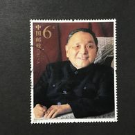 ◆◆◆CHINA 2004 Deng Xiaoping (1904-97),Chinese Leader  $6  USED  AA8244 - 1949 - ... République Populaire