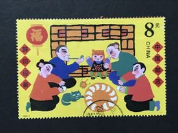 ◆◆◆CHINA 2000 Spring Festiva   $8  USED  AA8245 - 1949 - ... République Populaire