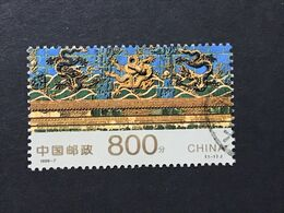 ◆◆◆CHINA 1999 China 1999 World Philatelic Exhibition    800F   USED  AA8246 - 1949 - ... République Populaire