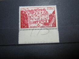 VEND BEAU TIMBRE DE TUNISIE N° 382 + BDF , XX !!! - Unused Stamps