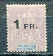 MAD - Yt. N° 123  *   1f S 5f   Cote  1  Euro  BE  2 Scans - Nuovi