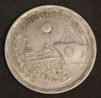 EGYPTE - EGYPT - 10 PIASTRES 1976 ( 1396 ) - KM 452 - ( Piastre ) - Egypte
