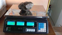 Pierre D'Obsidienne Ou Pierre De Lave - Poids De 1,170 Kg - - Minerals