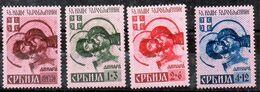 Serie De Serbia N ºMichel 54I/57I ** - Occupation 1938-45