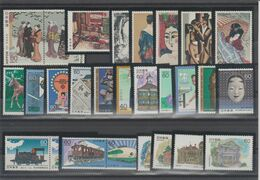 JAPON /JAPAN  2 Lots  Between  1982  And 1983 **MNH  Réf  530 T - Collections, Lots & Series