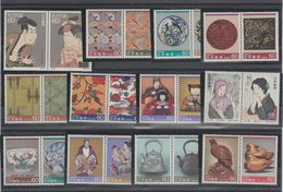 JAPON /JAPAN  3 Lots  Between  1984  And 1985 **MNH  Réf  531T  See 3 Scans - Collections, Lots & Series