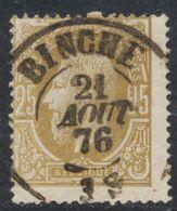 """émission 1869 - N°32 Obl Double Cercle """"Binche"""". Superbe / Collection Spécialisée - 1869-1883 Leopoldo II"""